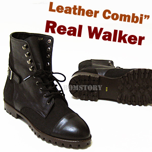 3508 Leather combi Real walker boots